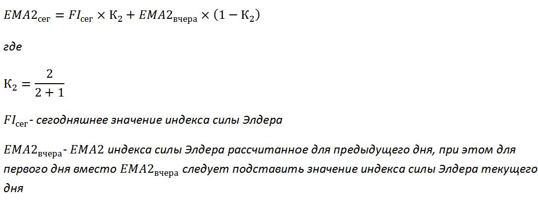 Ris_13_6