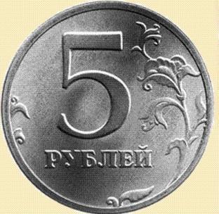 Решка монеты круэт