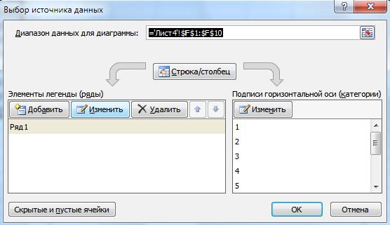 screen_11