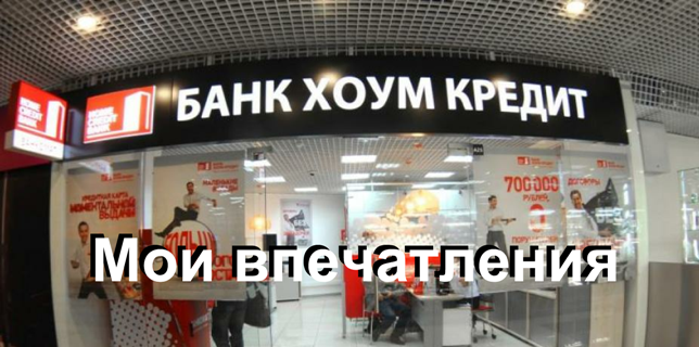налоговая 5 брянской области официальный сайт электронный адрес