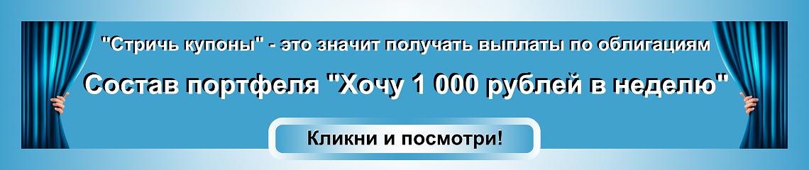 Государственная облигация (Government bond) - это
